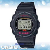CASIO 卡西歐 手錶專賣店 國隆 G-SHOCK DW-5750E-1D 電子男錶 樹脂錶帶 黑色錶面 防水200米 DW-5750E