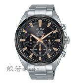 ALBA  Solar 太陽能機芯限定款計時手錶/黑x銀