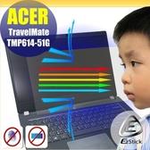 ® Ezstick ACER TMP614-51TG 防藍光螢幕貼 抗藍光 (可選鏡面或霧面)