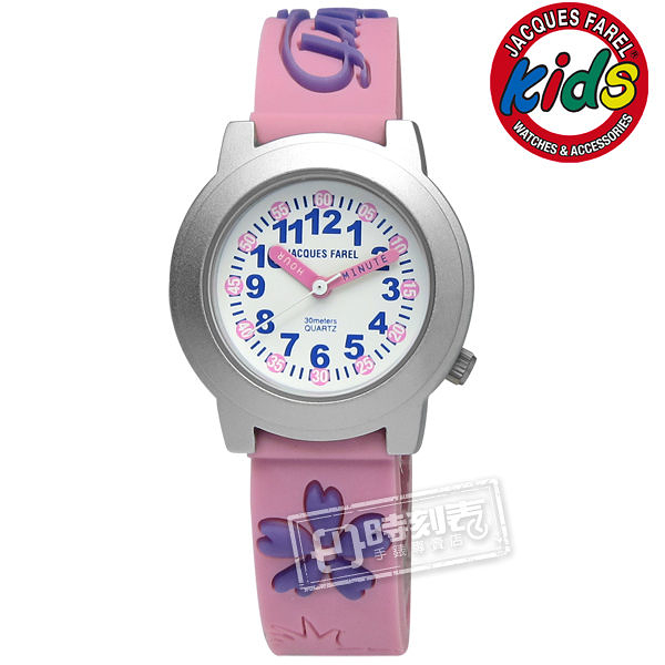Jacques Farel-Kids / HAG7166 / 炙熱夏威夷立體造型橡膠童錶 粉藕色 29mm