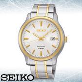 SEIKO精工專賣店   SGEH42P1 石英男錶 不鏽鋼錶帶 白色錶盤 藍寶石水晶 防水 全新品 保固