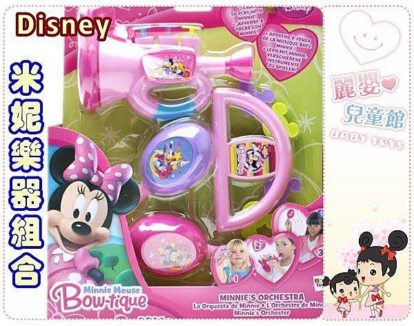 麗嬰兒童玩具館~兒童樂器-Disney迪士尼-米妮歡樂樂器組-喇叭.沙沙鈴.鈴鼓