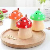 【DH217】韓版 可愛蘑菇牙籤盒 自動牙籤筒 創意牙籤罐 牙籤瓶~不挑色★EZGO商城★