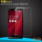 88柑仔店~Asus華碩ZenFone 2 Laser鋼化玻璃膜ZE601KL保護膜高清膜手機膜