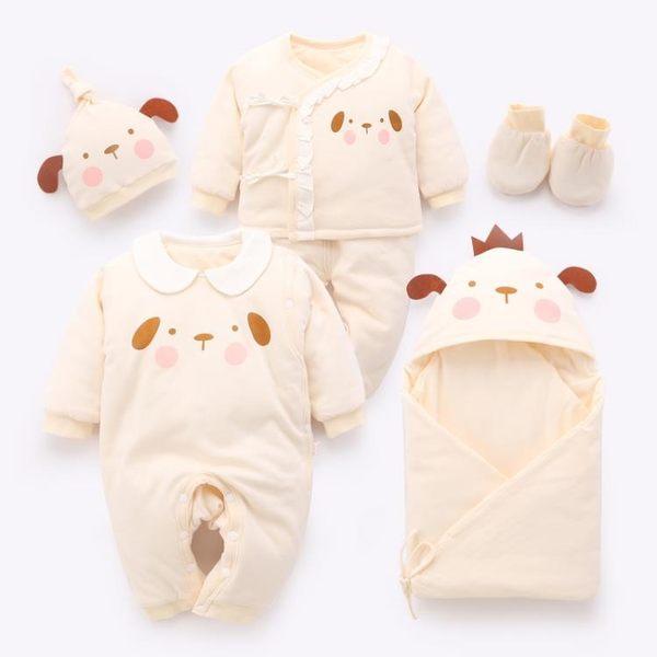 嬰兒衣服0-3個月棉衣套裝 新生兒禮盒滿月秋冬季純棉初生寶寶用品【樂享生活館】liv