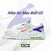 Nike 休閒鞋 Air Max Bolt GS 白 藍 女鞋 大童鞋 氣墊 復古慢跑鞋 運動鞋 【ACS】 CW1626-103