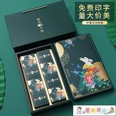 月餅禮盒 2021中秋節月餅禮盒4粒6裝8蛋黃酥國潮高檔包裝盒空盒子高端定制 童趣