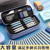 筆袋男初中生簡約超大容量小學生耐摔鉛筆袋文具盒創意中學生多功能多層 黛尼時尚精品