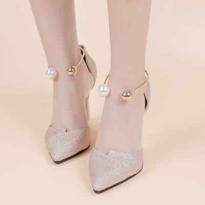 鞋帶金屬U型珍珠鞋花鞋扣配件飾品 C形女鞋高跟鞋防掉跟束鞋帶配飾扣 喵小姐