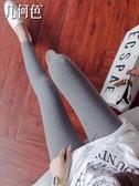 秒殺價打底褲女外穿灰色薄款螺紋純棉秋褲豎條紋九分緊身褲子春秋季交換禮物