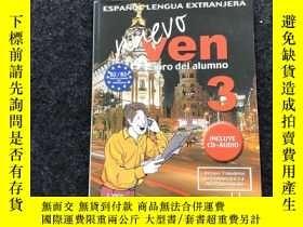 二手書博民逛書店西班牙語:Ven罕見Libro del alumno 3Y236528 Ven Libro del alumn
