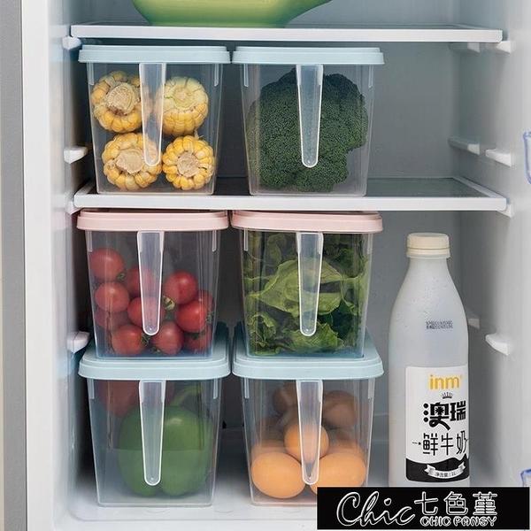 冰箱收納 日式保鮮收納盒食物長方形雞蛋蔬菜抽屜式塑料儲物整理盒冷凍
