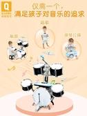 初學者男孩玩具1-3-6-10歲打鼓樂器大號爵士鼓帶DJ琴