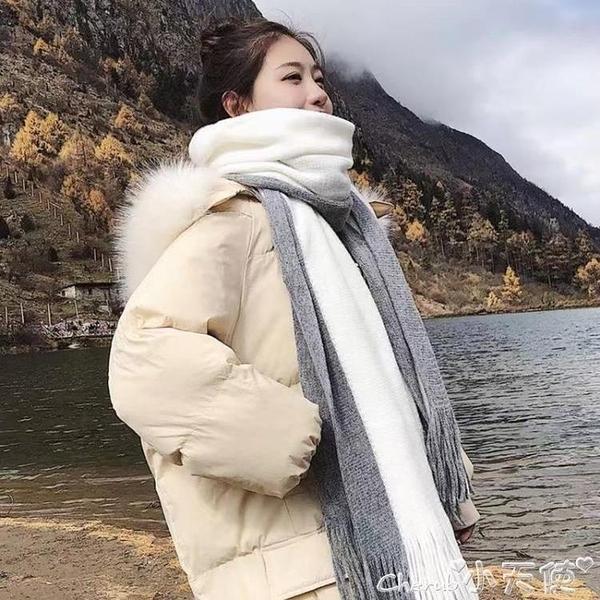圍巾 新款圍巾女秋冬季韓版保暖百搭學生情侶可愛少女士針織圍脖男 小天使 99免運