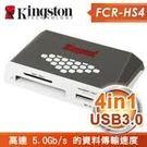 Kingston 金士頓 USB 3.0 Media Reader 超高速 FCR-HS4 讀卡機 CF SDHC SDXC Class10 UHS-I Extreme