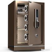 指紋密碼保險櫃新款智能家用60cm高辦公全鋼防盜入墻隱藏式衣櫃保險箱 qz6922【甜心小妮童裝】