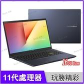 華碩 ASUS X513EP-0241K1135G7 酷玩黑【升16G/i5 1135G7/15.6吋/MX330/FHD/四核心/輕薄/intel/筆電/Buy3c奇展】Vivobook