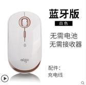 Q58滑鼠無線靜音省電無聲滑鼠藍芽