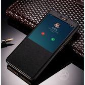 免掀蓋接聽小米A1 A2 紅米note4X 小米MAX2 MAX3 小米MIX2 智能皮套休眠喚醒手機殼