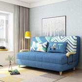 折疊沙髪床可折疊客廳雙人簡易小戶型沙髪多功能1.2米1.5米布藝1.8igo 伊蒂斯女裝