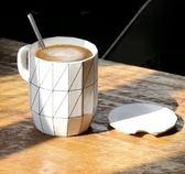 雙十二狂歡ins北歐早餐杯子陶瓷 創意簡約咖啡水杯帶蓋勺大容量辦公室馬克杯【櫻花本鋪】