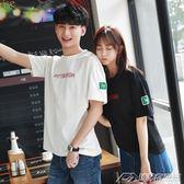 情侶裝 新款韓版字母刺繡短袖T恤女寬鬆學生百搭班服上衣     潮流前線