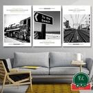 【單幅】黑白城市建筑壁畫客廳臥室裝飾畫掛畫餐廳墻畫【福喜行】