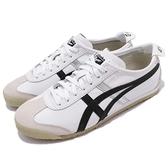 Asics 復古慢跑鞋 Mexico 66 白 黑 皮革 低筒 休閒鞋 復古 基本款 男鞋 女鞋【ACS】 DL408-0190