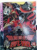 影音專賣店-X20-064-正版VCD*動畫【無敵鐵金剛凱撒(6)】-日語發音