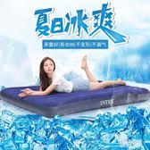 夏季家用單人雙人水床墊學生宿舍水床雙人床情趣多功能充水冰床墊 PA6360『紅袖伊人』