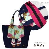 mis zapatos 深藍色 托特包 手提包 肩包 日本和服浴衣 日本帶回正版商品