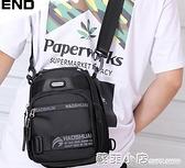 胸包 男士新款韓版潮流胸包個性簡約斜挎包輕便商務包單雙肩兩用小背包 蘇菲小店