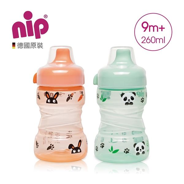 nip 德國聰明自主學習杯-兔子/熊貓 (適合9m+) B-35099/B-35100