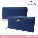 Misstery 長夾  8卡 牛皮 拉鍊  M99-015 藍色 得意時袋