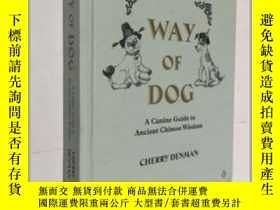 二手書博民逛書店Way罕見of Dog A Canine Guide to Ancient Chinese Wisdom (Che