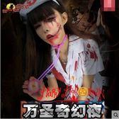 萬聖節成人服裝女角色扮演鬼恐怖血腥護士醫生