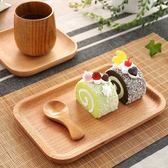點心盤日式盤子木盤木制碟子托盤 創意家用木托盤菜盤餐盤點心盤   古梵希