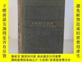 二手書博民逛書店稀少,《罕見An Inquiry into the Principles of Beauty in Grecian