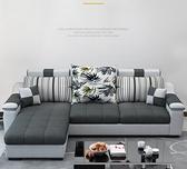 沙發百純家具布藝沙發小戶型客廳整裝組合轉角北歐簡約現代出租房套裝 【現貨快出】YJT