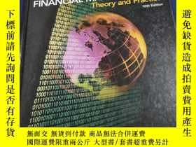 二手書博民逛書店FINANCIAL罕見MANAGEMENT THEORY AND