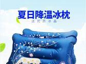 【優選】嬰兒床水枕頭兒童寶寶睡墊靠背椅墊車上
