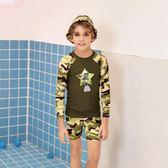 兒童泳衣男童男孩中大童防曬抗UV迷彩長袖分體度假泳裝【居享優品】