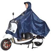 雙清摩托車雨衣電動車雨衣單人成人男女士加大加厚電瓶車雨衣雨披【雙十一狂歡】