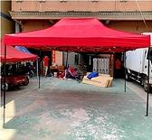 大號戶外擺攤傘四腳帳篷四方傘折疊傘遮陽防風傘雨傘加固抗風傘大