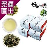 好茶在人間 沁甘杉林溪清香潤甜烏龍茶 150g包X4包【免運直出】