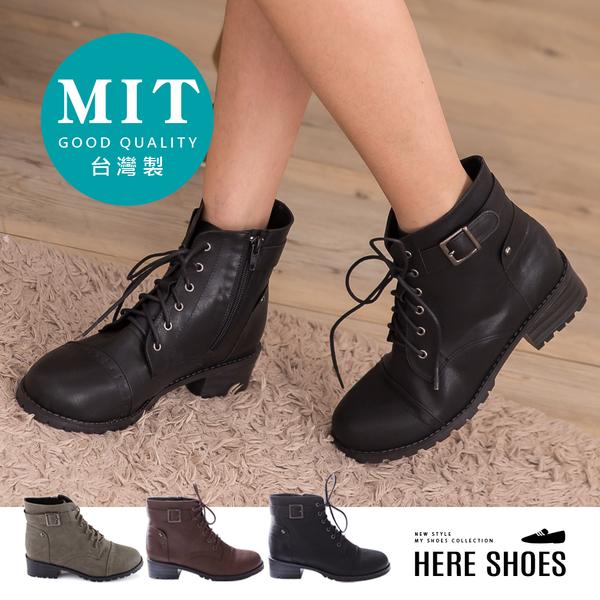 [Here Shoes]MIT台灣製 雜誌熱銷款 金屬拉環 側拉鍊 4cm低粗跟 短靴─KT2189