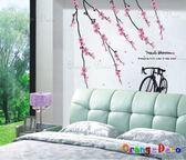 壁貼【橘果設計】梅花腳踏車 DIY組合壁貼/牆貼/壁紙/客廳臥室浴室幼稚園室內設計裝潢