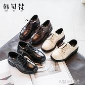 男童童鞋小皮鞋2020春秋新款潮兒童軟底單鞋英倫風女童學生演出鞋 探索先鋒