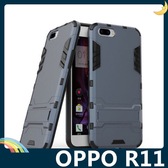 OPPO R11 變形盔甲保護套 軟殼 鋼鐵人馬克戰衣 防滑防摔 全包帶支架 矽膠套 手機套 手機殼 歐珀
