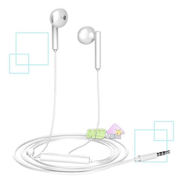 華為 HUAWEI AM115 半入耳式 耳機
